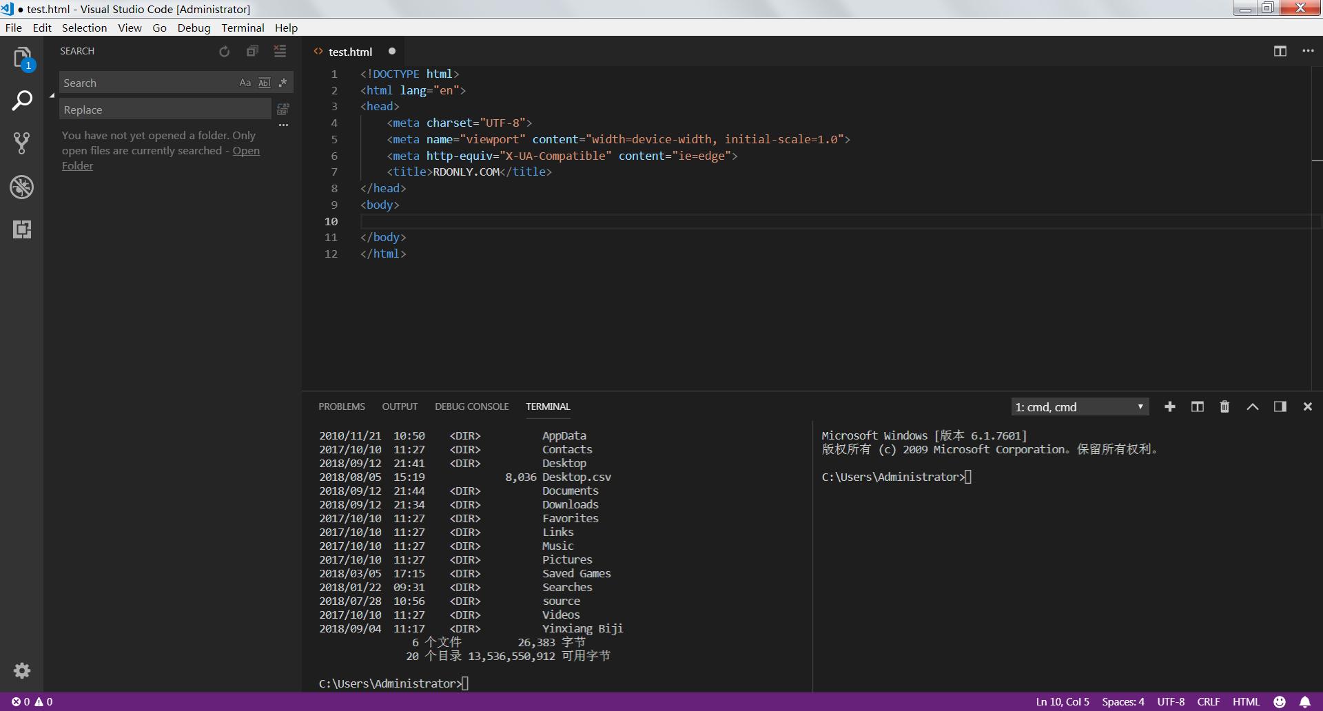 VSCODE:微软制作的开发工具