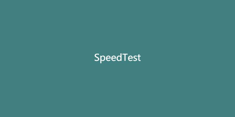 Speedtest-在线测网速
