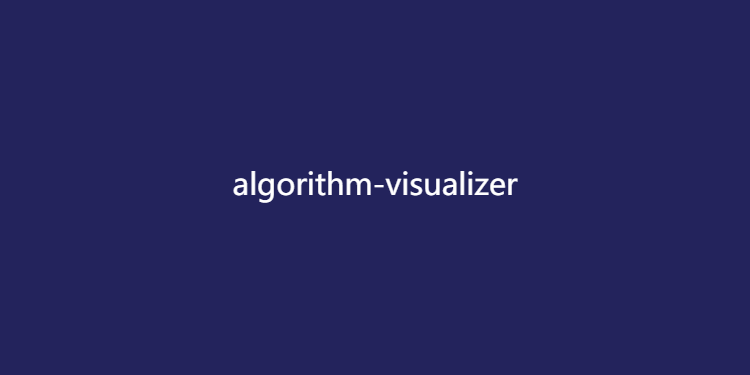 algorithmvisualizer:算法可视化