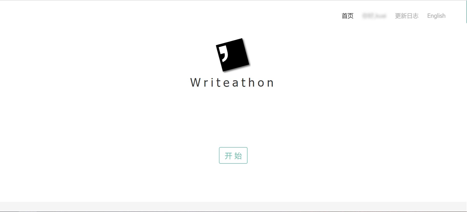 Writeathon:极简界面,专注写作