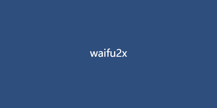 waifu2x-无损图片放大