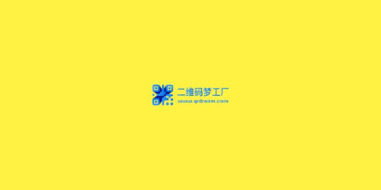二维码工厂-艺术二维码生成器